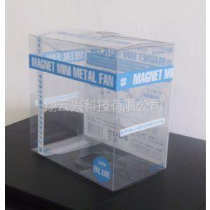 供应供应PVC卷边圆筒盒,PVC透明彩盒,磨沙胶盒