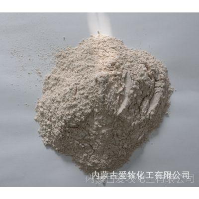 厂家大量供应高纯度蒙脱石  兽药级蒙脱石  质优价廉 免费拿样