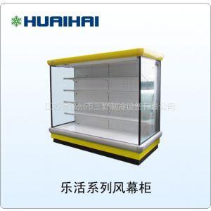 供应风幕柜 超市冷柜 冷藏展示柜 立风柜