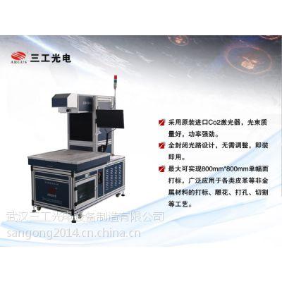 二氧化碳275W欧卡布激光烧花机