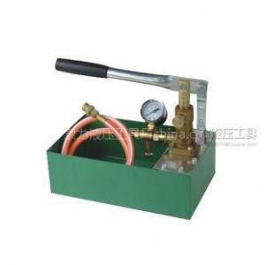 供应STB-2.5P 手提式 手动试压泵