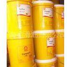 供应壳牌润滑油|壳牌抗磨液压油15