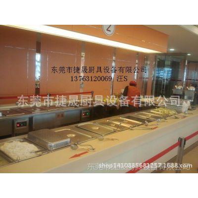 专业生产不锈钢整体厨房保温台柜 500多人用餐还有配套餐桌椅
