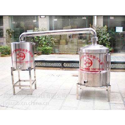 供应广西酿酒设备 南宁酿酒设备 烤酒甄子 酿酒机器 煮酒锅 白酒蒸馏设备 不锈钢设备