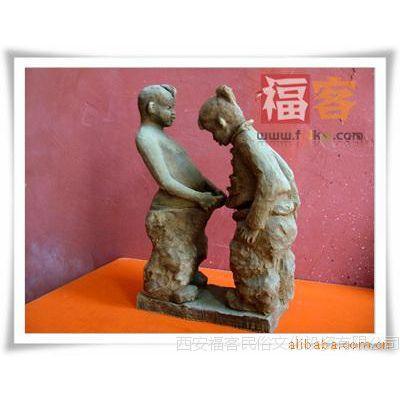 供应民间精品泥人雕塑-【关中泥塑】《我怎么没有》 民俗 泥人