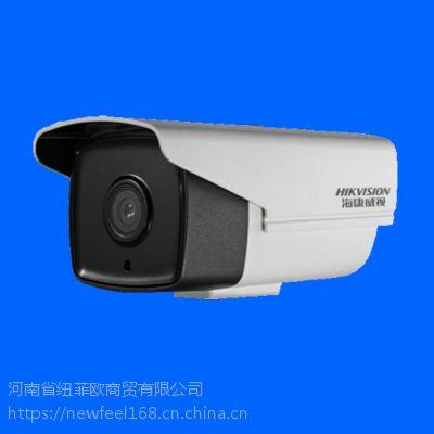 海康威视河南郑州摄像头批发安装无线监控器和摄像头免费安装200万像素