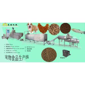 供应宠物食品加工设备、鱼饲料生产线(全新、全套)