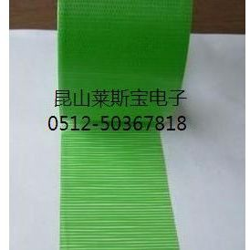 供应供应环保养生胶带 土宗色易撕胶带 免刀胶带
