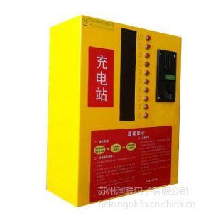 供公司小区Wizetmor电瓶车充电投币型 扬州小区投放电动车充电站