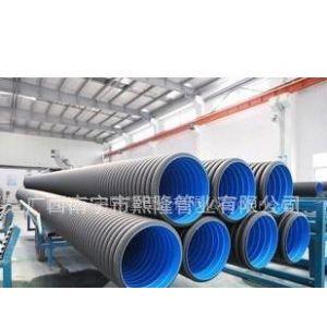 卫生给水用PVC-U双壁波纹管材 规格齐全、价格优惠