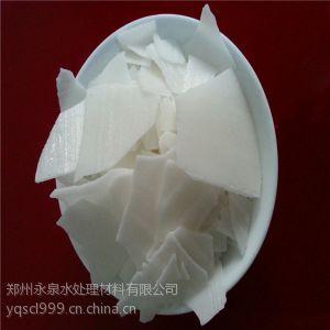 供应辽宁省微粉厂污水沉淀专用片碱 /超低价氢氧化钠使