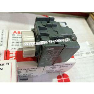 供应TP40IA接触器附件气囊式定时器ABB法国产