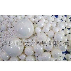供应研磨珠研磨球
