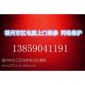 供应福州上门安装无线路由器wifi (无上门费)