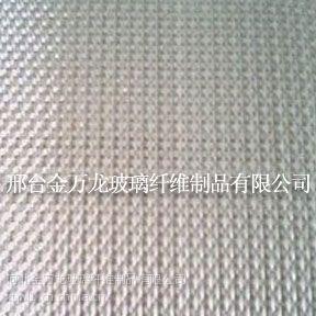 供应外墙用网格布(201311)价格供应