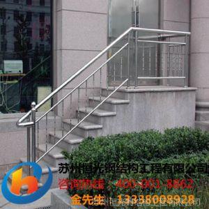 供应不锈钢护栏/楼梯护手/楼梯护手/拉闸门/拉闸窗,