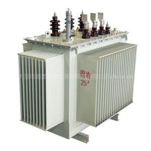 供应S9-M-30~1600KVA三相油浸式变压器