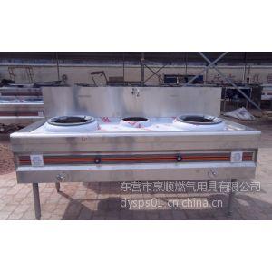 供应酒店节能专用醇基燃料炒炉,不锈钢单炒单尾炉、双炒单尾炉