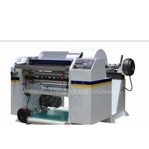 供应传真纸、热敏纸、收银纸分纸机