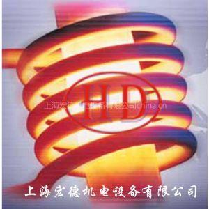 供应供应上海宏德高频感应加热设备、宏德淬火设备