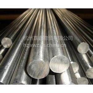 供应供应5005铝板5005铝合金棒   【质量保证】