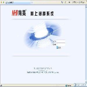 供应教学软件专家 南昊网络阅卷系统