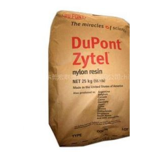 供应PA6 73G30L美国杜邦加纤聚酰胺73G30 尼龙单6