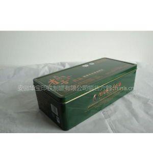 安徽华宝制罐公司主营行业: 镀锡板卷(马口铁) 金属包装制品 茶叶包装