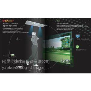 供应spingolf室内模拟高尔夫