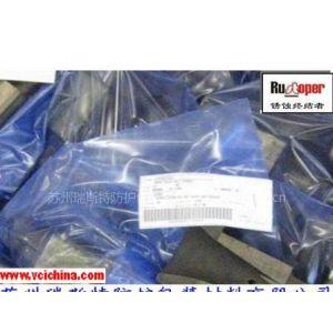 供应防锈袋 气相防锈袋 防锈塑料袋,多金属通用 高效低廉