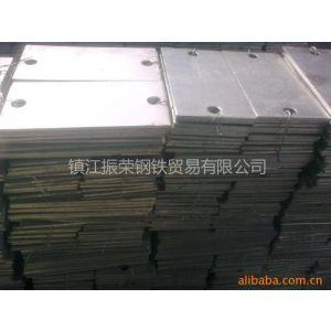 供应厂家特价批发热镀锌幕墙预埋件、槽钢连接件、角码