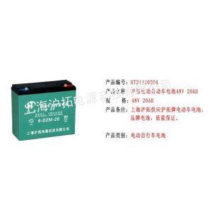 供应上海沪拓牌电瓶车电池