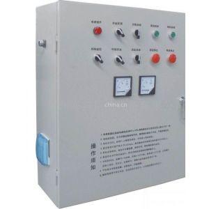 供应混凝土输送泵控制系统