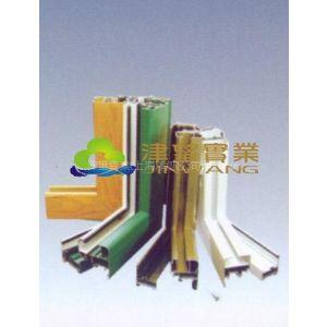 供应津望铝业生产的角铝和机械配件铝型材是国内高端品质的工业铝型材