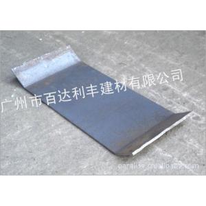 供应供应压型钢板止水钢板