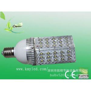 供应供应E40 36W路灯|36W路灯头|E27灯头36W路灯|36WE40路灯