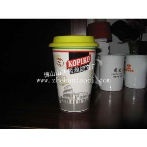 供应供应带盖隔热仿烫陶瓷杯