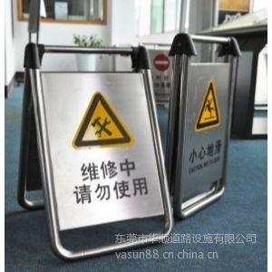 供应厂家直销华顺折叠式不锈钢告示牌、警示牌、酒店告示牌、停车场告示牌