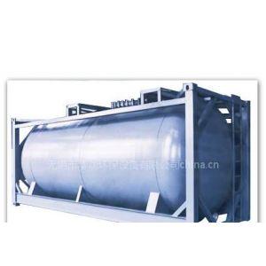 供应标准集装箱运输罐