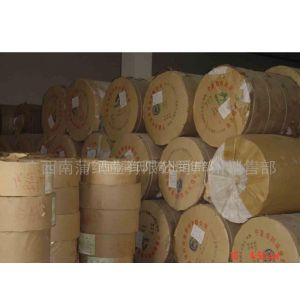 造纸厂供应70克80克95克100克双胶纸