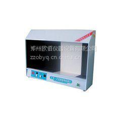 澄明度检测仪厂家,澄明度检测仪价格,YB-2澄明度检测仪