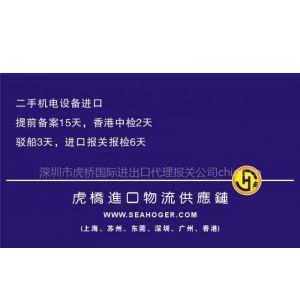 广州旧加工中心进口代理|二手加工中心进口清关公司