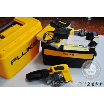 (像素高,软件功能强大)美国福禄克(FLUKE)Ti25 红外热像仪