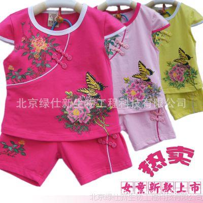 童乐谷乐园 儿童唐装 夏装全棉T恤短裤两件套 纯棉女童套装周岁服