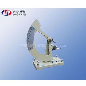 供应JD-112 指针式撕裂强度试验机 撕裂强度试验机 撕裂强度试验机生产厂家
