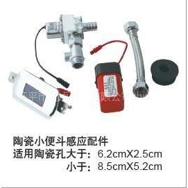 供应一体化感应小便器,小便感应冲洗器,陶瓷一体化感应器,感应洁具配件生产商--开平创点卫浴