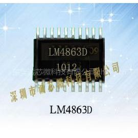AB类音频功放IC CM2038。LM4863热销中