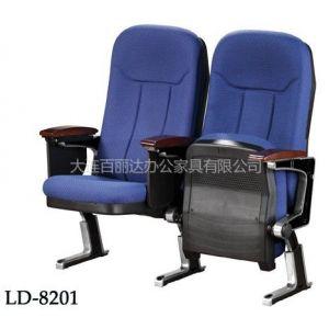 供应大连礼堂椅厂商,专业厂家,大连剧院椅、高校报告厅椅001