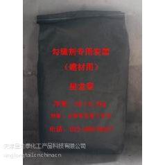 供应勾缝剂用色素炭黑