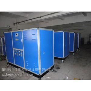 供应水冷式低温冷水机
